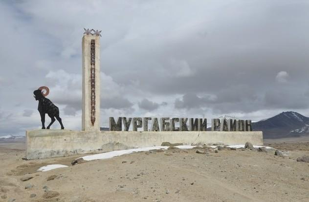 стела мургабский район памир