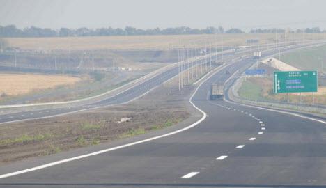 Трасса М2, трасса м 2, федеральная трасса М2 Крым