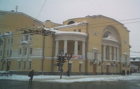 Театр Волкова в Ярославле зимой