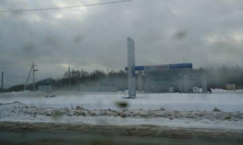 Трасса Р79 АЗС на 45 км