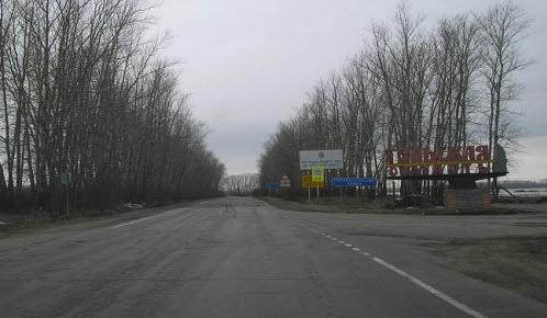 Трасса р 132, граница тульской области
