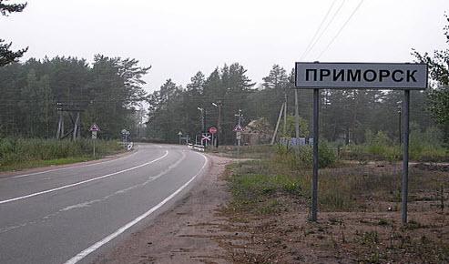 Трасса А123, указатель Приморск