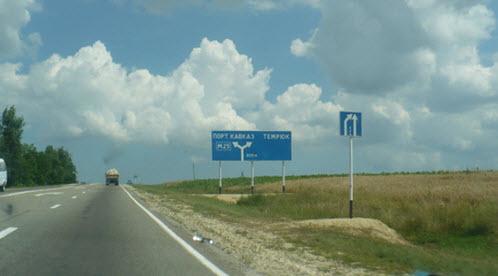 Трасса М-25, дорога М25 к паромной переправе