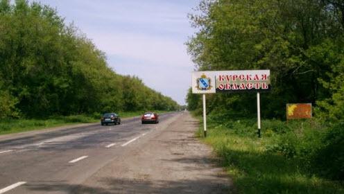 Трасса М2 Крым, дорога М2, как доехать до Севастополя