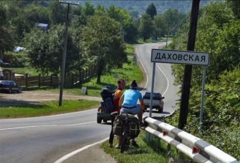 Трасса Р254, Даховская, дорога Р254