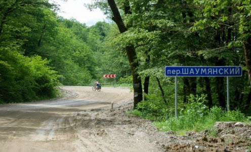 Трасса Р254, дорога Р254 начало Шаумянского перевала