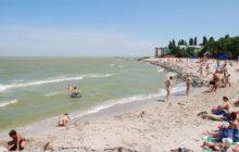 Азовское море, Ейск, как доехать до Ейска