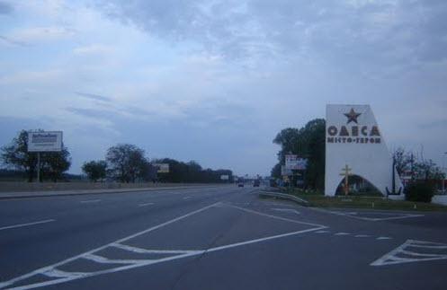 Трасса М05 въезд в Одессу