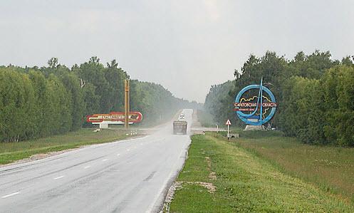 Трасса Р158, граница Пензенской и Саратовской области