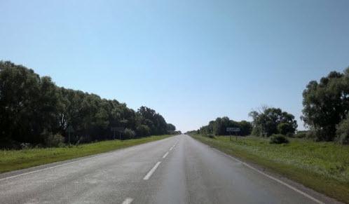 Украинская трасса М01, дорога М01