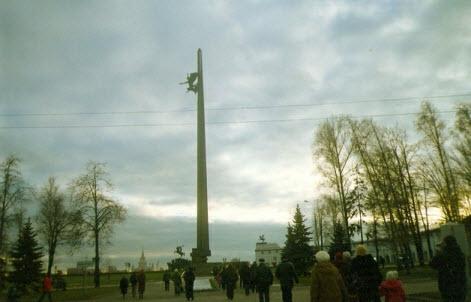 парк Победы, достопримечательности Москвы