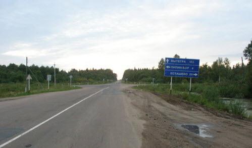 Дорога Р5, трасса Р5, Липин Бор