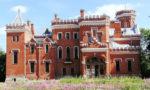 Замок принцессы Ольденбургской, трасса М4