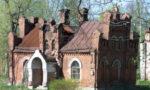 Конюшни в усадьбе Орловых, Стрельна, трасса М11