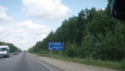 Трасса М10 указатель поворота на новгород, как доехать до Новгорода