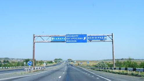 Трасса М32, как доехать до Самары