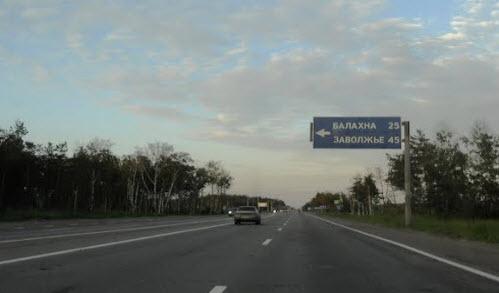Трасса М7, как доехать до Нижнего Новгорода