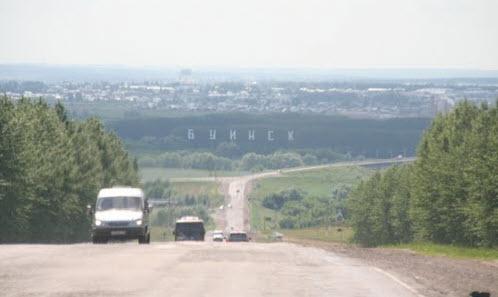 Трасса Р241, дорога Р241, указатель Буинск