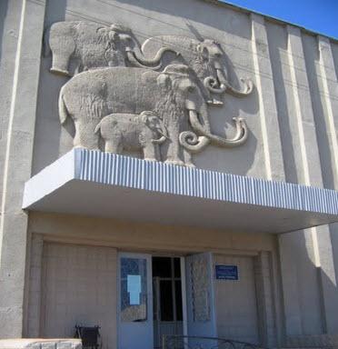 Археологичиский музей, Костенки, Трасса Р194