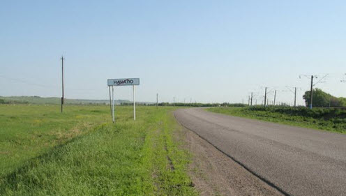 Дорога Р196, трасса Р196, возле Россоши