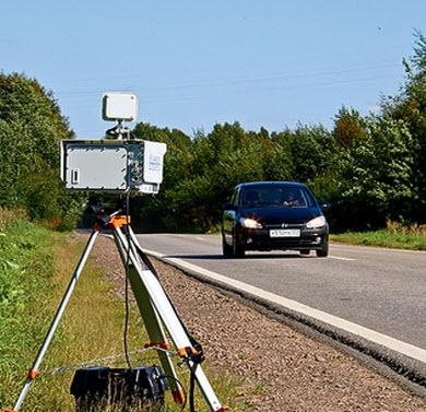 Радар на дороге
