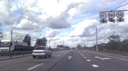 Трасса Петербург - Москва, трасса М10