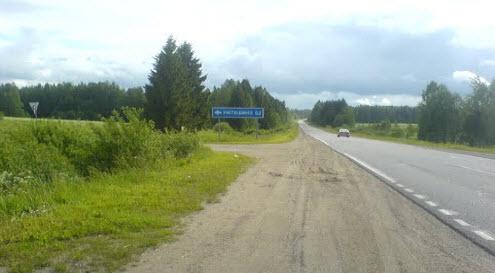 Трасса Р100, маршрут Судиславль - Солигалич
