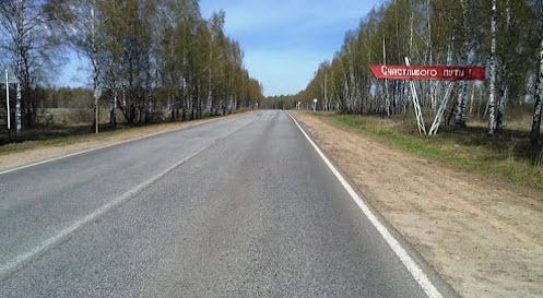 Трасса Р68 в Калужской области
