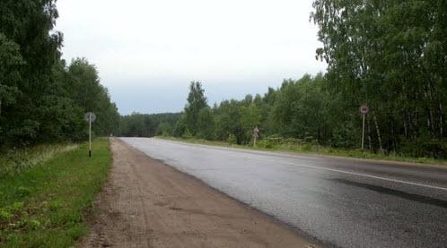 Трасса Р80, дорога Р80