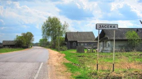 Трасса Р85, деревня Засека