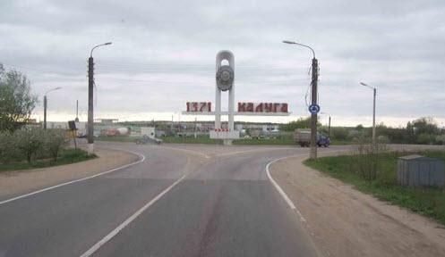 Трасса Р92, стелла Калуга, поворот на трассу Р132