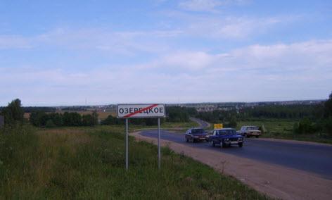 Рогачевское шоссе, трасса р113