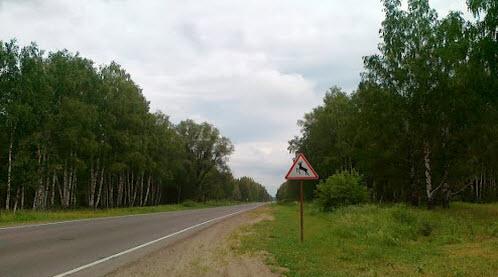 Трасса Р-161, дорога Р161