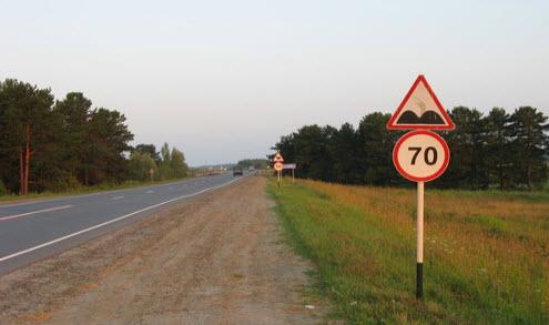 Трасса Р404, дорога Р404