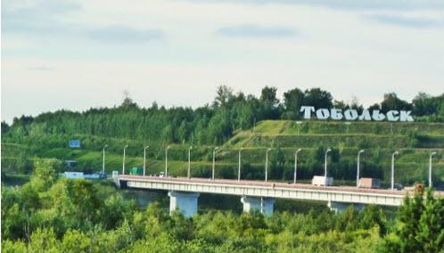 трасса р404, мост через Иртыш, тобольск