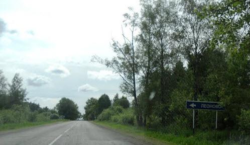 дорога р133, трасса р133