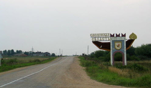 трасса Р134, граница Смоленской области