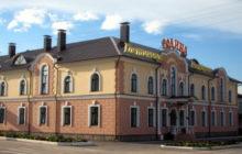Гостиница Родина, Жиздра, мотели на трассе М3