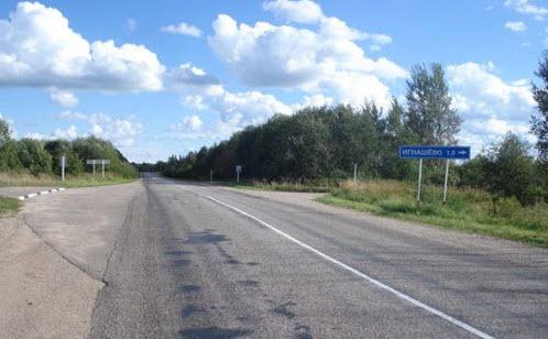 дорога р57, маршрут Порхов Успенье