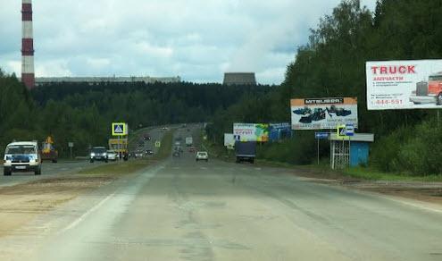 трасса р-168, советский тракт