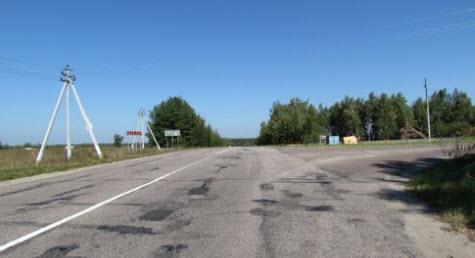 дорога р106, трасса р106