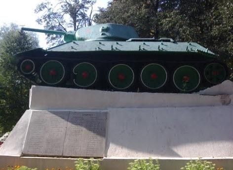 танк т34, медынь, трасса р93