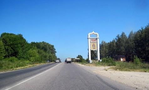 трасса р126, въезд в Рязань