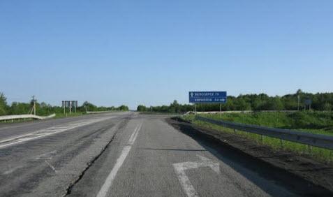 Трасса Р6, дорога р6