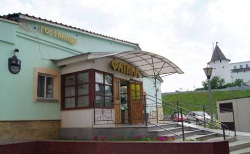 гостиница фатима, дешевые гостиницы казани