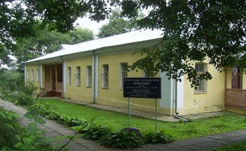 музей менделеева боблово маршрут выходного дня