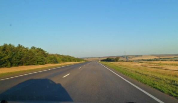 дорога а260