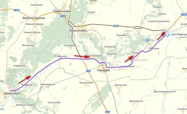 маршрут Новохоперск Бачурово