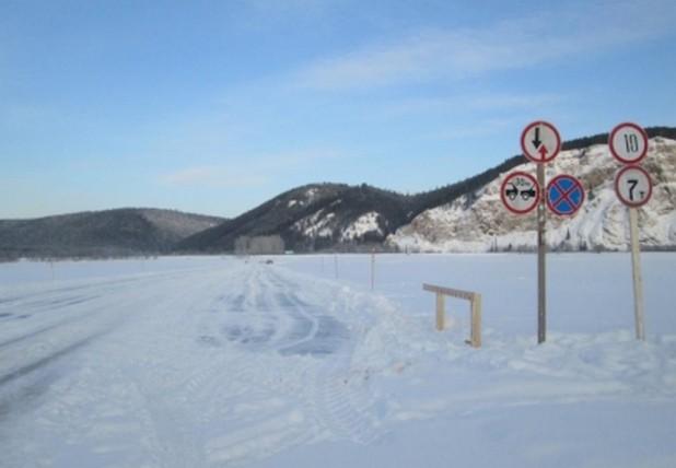 замерзшая река лена