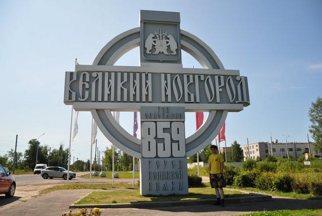поездка красноярск питер 17